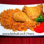 אורז אדום עם עוף