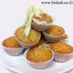 עוגת חלווה - מיני קאפקייקס