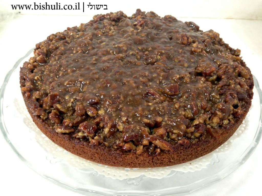 עוגת פקאן וקרמל - הכנה 6