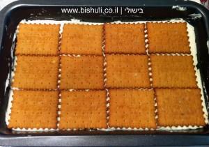 עוגת ביסקוויטים - הכנה 2