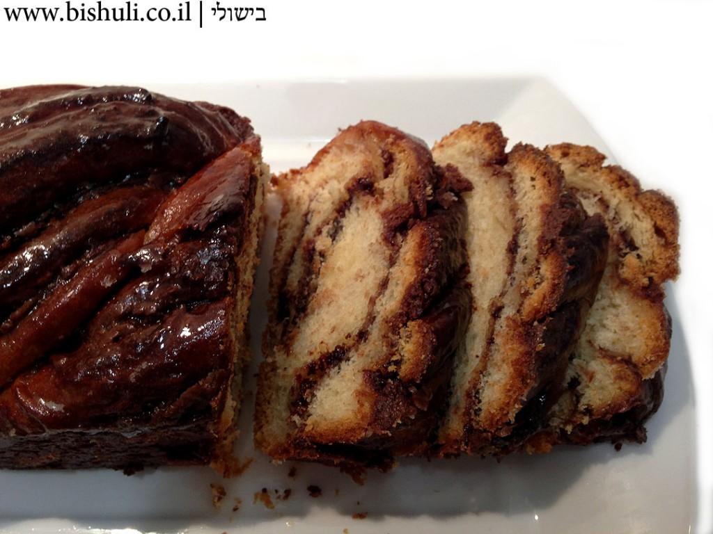 עוגת שמרים - קראנץ שוקולד