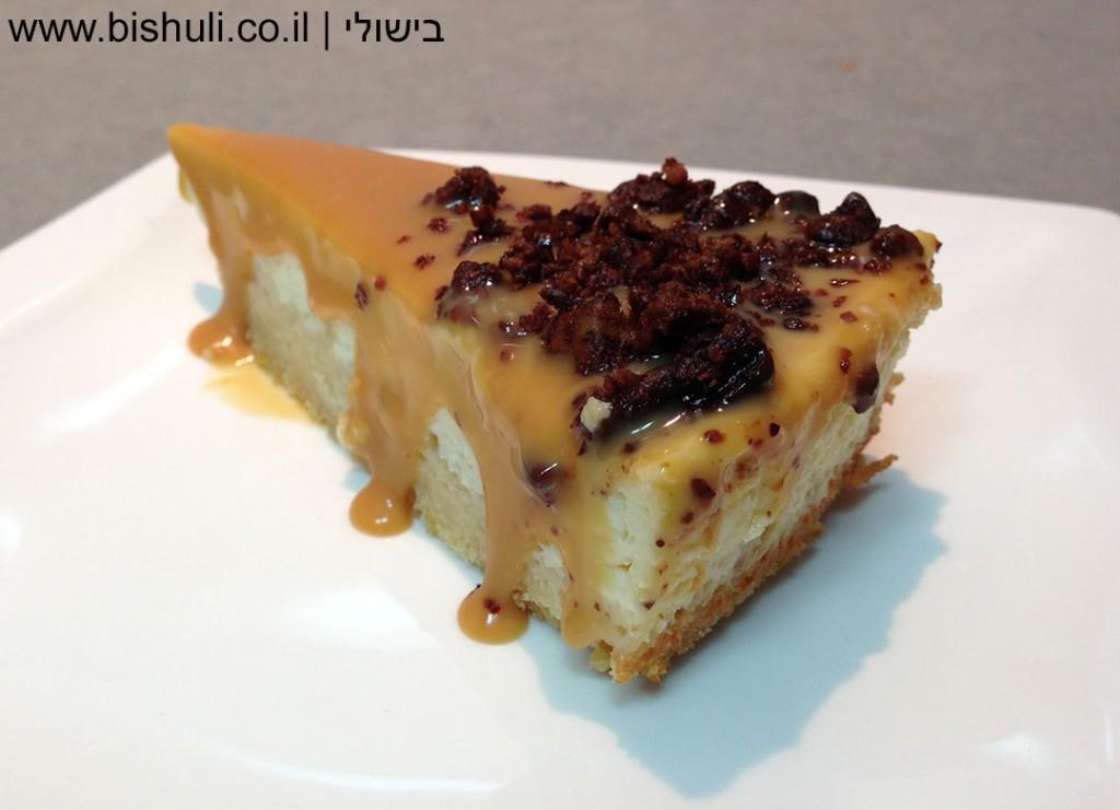 עוגת גבינה טופי פקאן