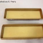 עוגת קוקוס - לפני אפייה