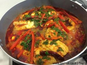 דג מרוקאי - שלב הבישול