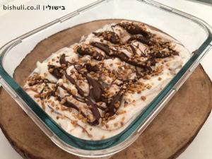 גלידה ביתית נוטלה ואגוזים לפני הקפאה