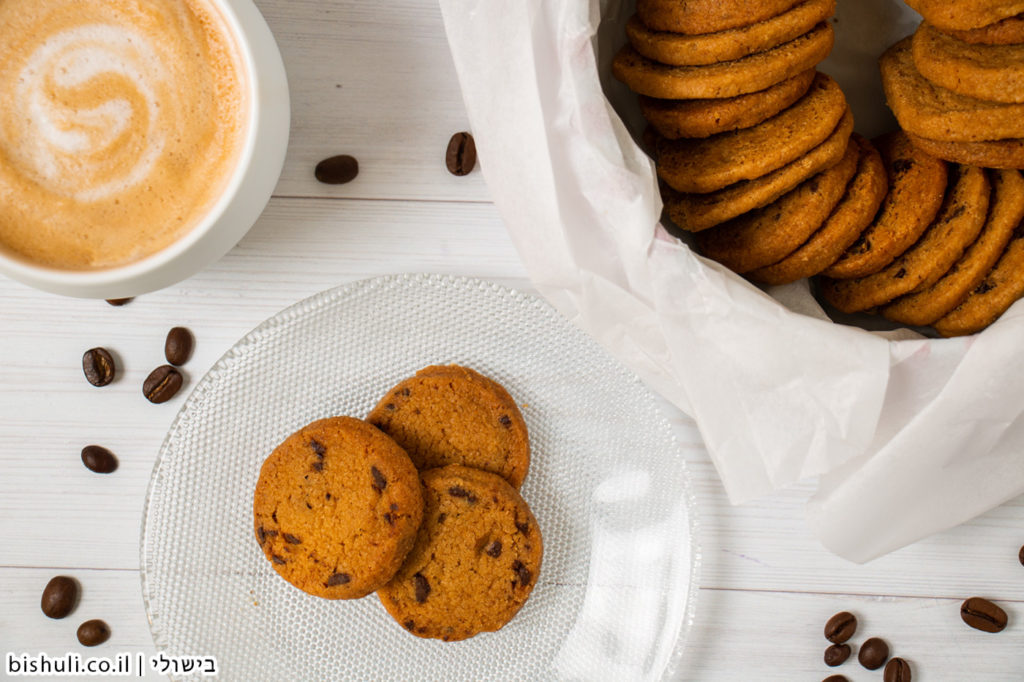 עוגיות קפה ושוקולד