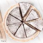 עוגת שוקולד ושקדים איטלקית